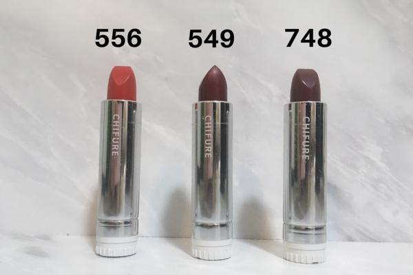 556番、549番、748番のリップを横に並べる